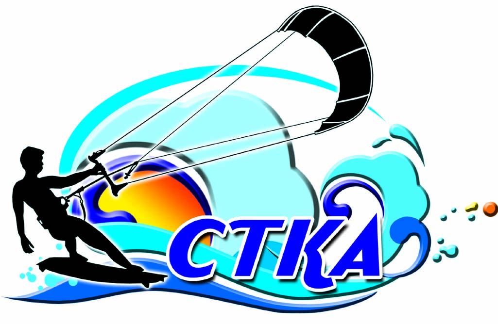 中華民國風箏衝浪協會